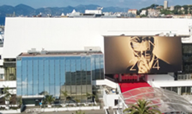 The Palais des Festivals is 30 years old! - Apartment Rental Cannes